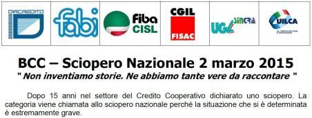 Sciopero BCC 2 mar 2015